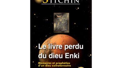Photo de Le livre perdu du Dieu Enki
