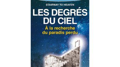 Photo de Les degrés du Ciel