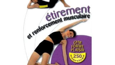 Photo de Etirement et renforcement musculaire – Gym – Forme – Plaisir