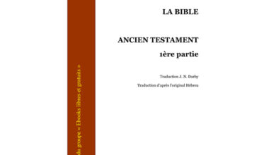 Photo de La bible – Ancien testament – Partie 1