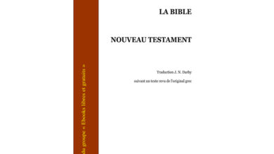 Photo de La bible – Nouveau testament