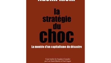 Photo de La stratégie du choc