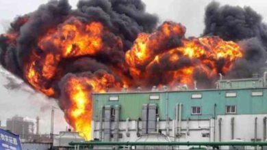 Photo de Explosion d'une usine d'hydroxychloroquine