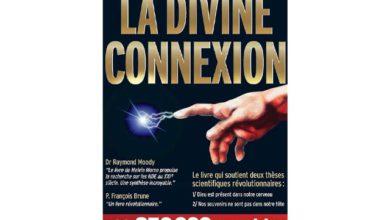 Photo de La divine connexion